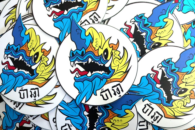Naga Sticker image 0