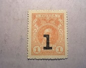 1917 Russian Empire One Kopek Currency Stamp 1440