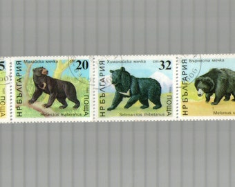 Bookmark made of Russian Postage Stamps of 4 different bears hand made of real stamps laminated