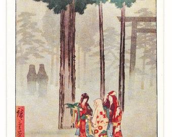 Artist Hiroshige's Misty Morning Postcard, c. 1960