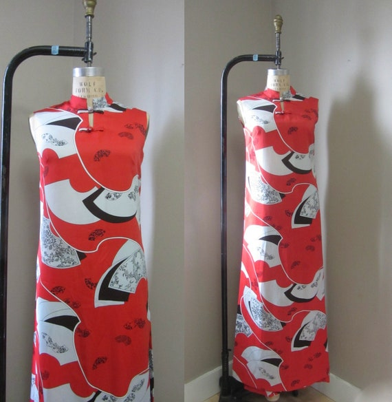 1960s Asian inspired tunic & pant set | 60's 70's