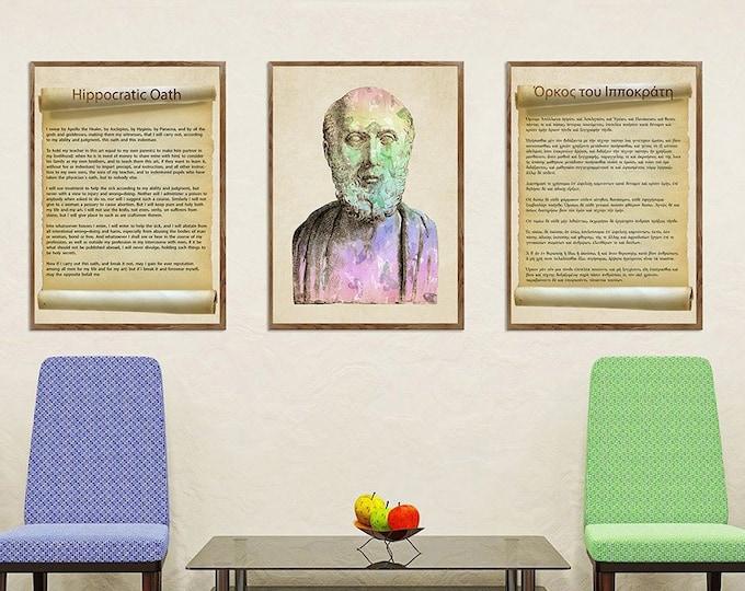Set of 3 Prints, Hippocratic Oath, Graduation Doctor Gift, Medical Art, Medical Student, Office Clinic Decor