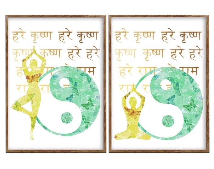 Mantra, Yoga Pose, Yin Yang Prints, Spiritual Prints, Wall Art, Zen Wall Art, Yoga Wall Décor, Yin and Yang Symbol