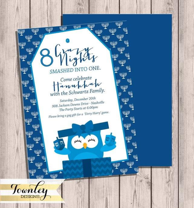 Custom Printable Hanukkah Invitation, Hanukkah Party, Dirty Harry, Jewish Secret Santa, Double-sided