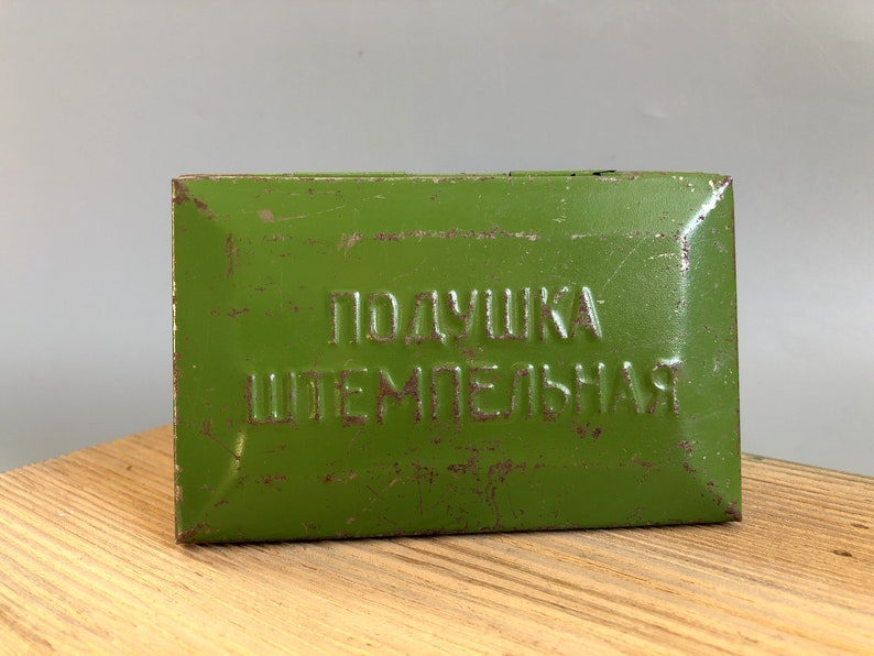 Vintage Soviet Stamp Pad Tin box for stamp pad Small stationary box Metal storage box Ink Pad Stamping Pad Tin Stamp Pad USSR 1970s