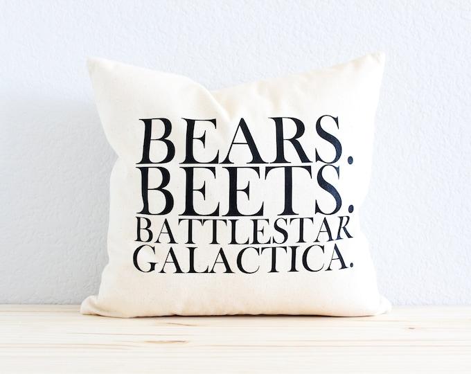 """The Office TV SHOW Pillow """"Bears. Beets. Battlestar Galactica."""""""