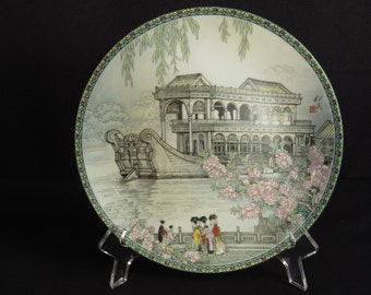 The Marble Boat Collector Plate Scene from the Summer Palace