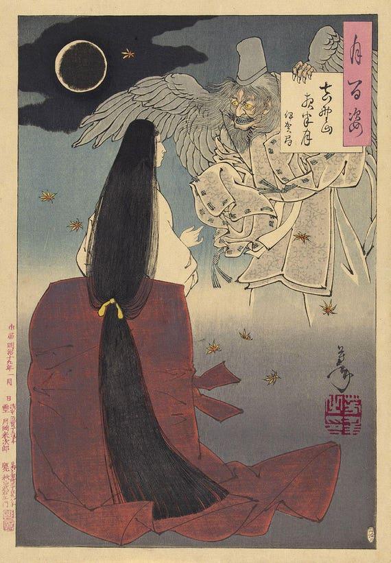 "Tsukioka Yoshitoshi 1891 — Giclee Fine Art Print /""The Moon/'s Four Strings/"""