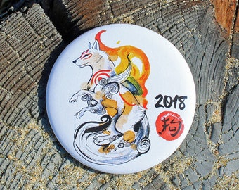 2018 Chinese New Year - Pinback or Magnet Button or Badge Reel