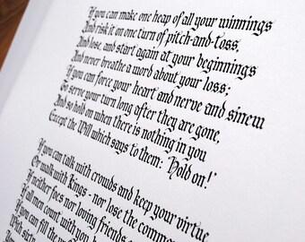 Rudyard Kipling's 'If' poem in calligraphy