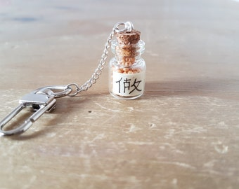 Small Bag Charm/Zipper Pull/Alice In Wonderland/Make - Sweet Jar