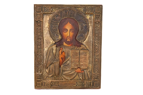 Vintage Russian Orthodox Jesus Icon, Hand Painted Christ Pantocrator in Silver Plated Brass Oklad