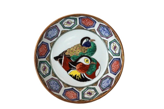 French Porcelain and Brass Bowl with Hand Painted Ducks