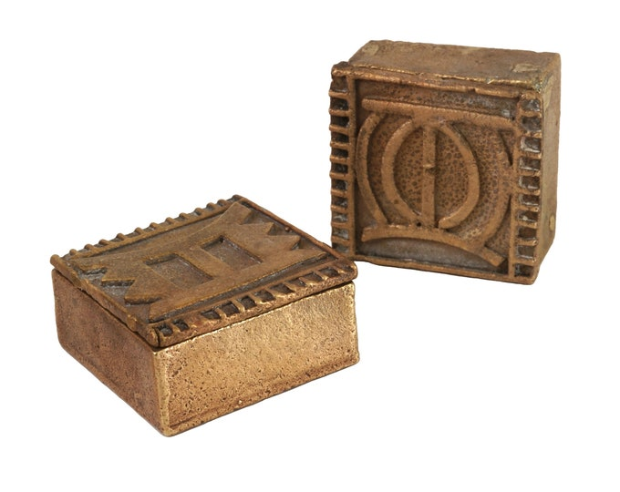 Antique Akan Gold Dust Box, Set of Two, Collectible African Art, Brass Jewelry Box with Ethnic Geometric Decor