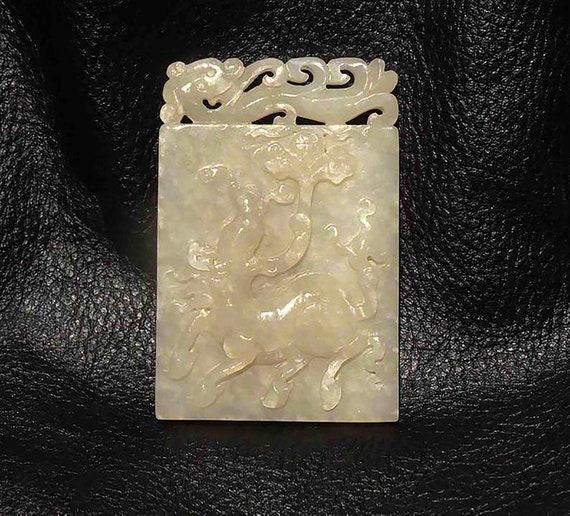 Hetian Jade Pendant, Mutton Fat Nephrite, Qing Dyn