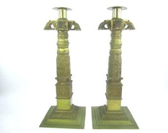 Ornate Brass Candle Sticks, Brass Centerpiece, Candle Holder, brass candle holder, Gift