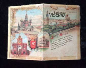 Vintage Russian Postcard with coins