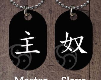 BDSM 'Master' Dog Tag