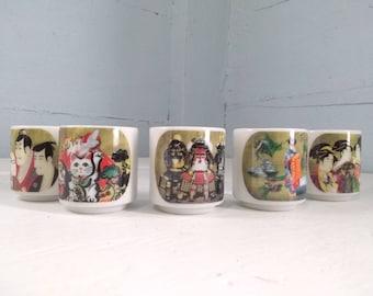 Vintage, Japanese, Sake, Gift, Set, Ceramic, Cups, Barware, Shot Glasses, Photo Prop, RhymeswithDaughter