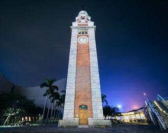 The Tsim Sha Tsui Clock Tower at night, in Kowloon, Hong Kong. Photo Print, Metal, Canvas, Framed.