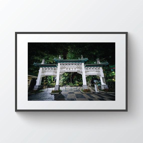 Manila Philippines Asia Skyline CANVAS WALL ART Picture Print Single