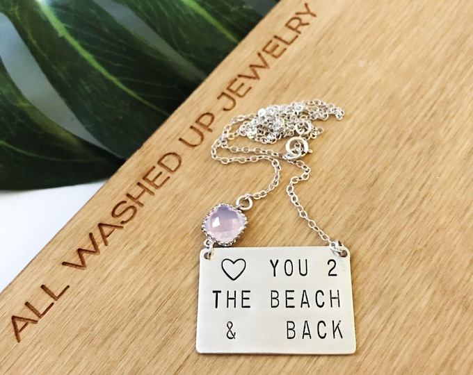 Love You To The Beach & Back Stamped Sterling Silver Bar Necklace Ocean Sea Beach OBX Mermaid