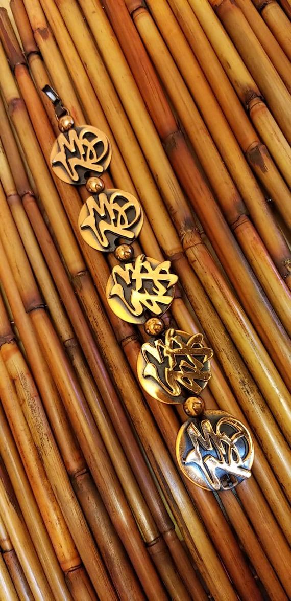 Rebajes Asian character  copper bracelet/ vintage
