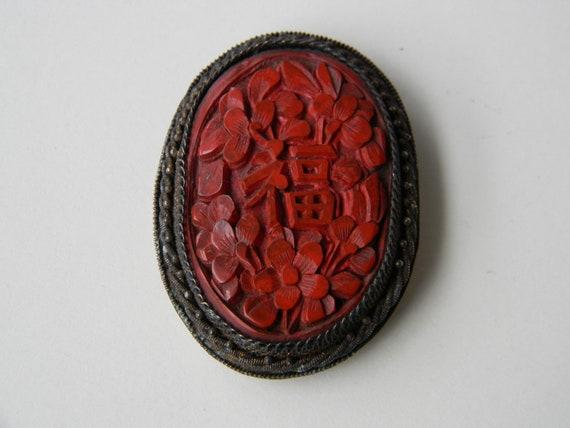 Antique Cinnabar Dress Clip, Chinese Import, Vinta