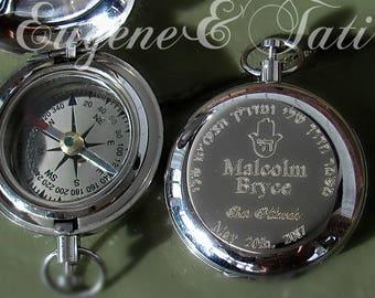 Bar Mitzvah Boy Gift, Custom Bar Mitzvah Gift, Silver, Brass Working Compass, Bar Mitzvah Gift Personalized, Jewish Hebrew Engraving