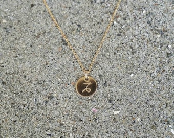 Tiny, Gold Zodiac Necklace, Birthday Sign Necklace, Simple