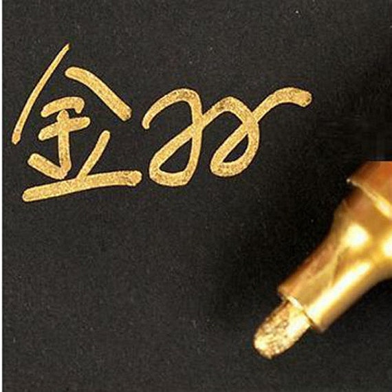 Metallic Gold Fine Point 2 Sharpie Oil-Based Paint Marker Shrink Wrapped New