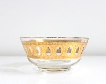 Vintage Bowl, Glass Bowl, Gold Bowl, Small Serving Bowl, Jewelry Bowl, Jewelry Dish, Trinket Dish, Vintage Bowl, Gold & Glass, Gold Border