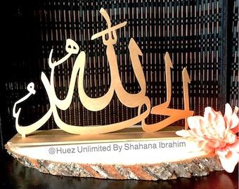 Alhamdulillah Arabic Standieislamic Home Decorislamic Wall ArtIslamic Wood ArtMuslim DecorIslamic 3D Wooden Cutoutsmuslim Housewarming