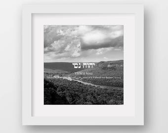 Prophetic Art Print, Bible Verse Print, Christian & Judaica Print, Pastor Gift, Hebrew Name of God Print, Scripture Canvas, Framed Print