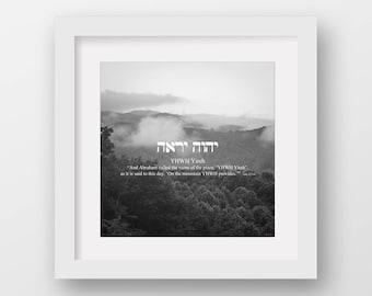 Bible Scripture Photography Print, Prophetic Art Print, Christian & Judaica Print, Hebrew Name of God, Print, Scripture Canvas, Framed Print