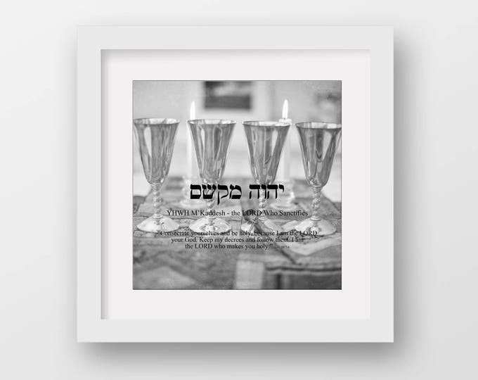 Bible Scripture Print, Christian & Messianic Print, Passover Photography Art, Hebrew Name of God, Framed Scripture Print, Bible Verse Canvas
