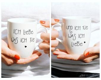 Learning German: Ich liebe was ich tue. Und ich tue was ich liebe. Mug .