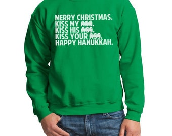 Christmas Vacation Movie MERRY CHRISTMAS KISS MY A** Heather T-Shirt All Sizes