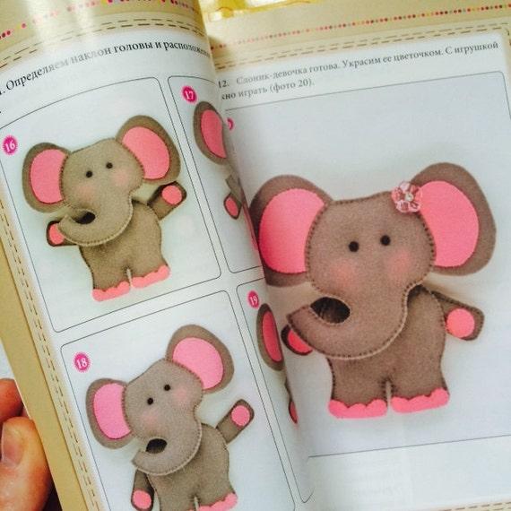 DIY Filz Buch fühlte Spielzeug Muster russische Craft Book | Etsy