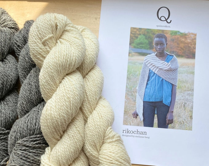Knit Kit: Rikochan Shawl by Melanie Berg for Quince and Co.