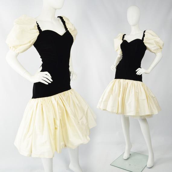 HARVEY NICHOLS 80s Prom Dress Evening Dress 1980s