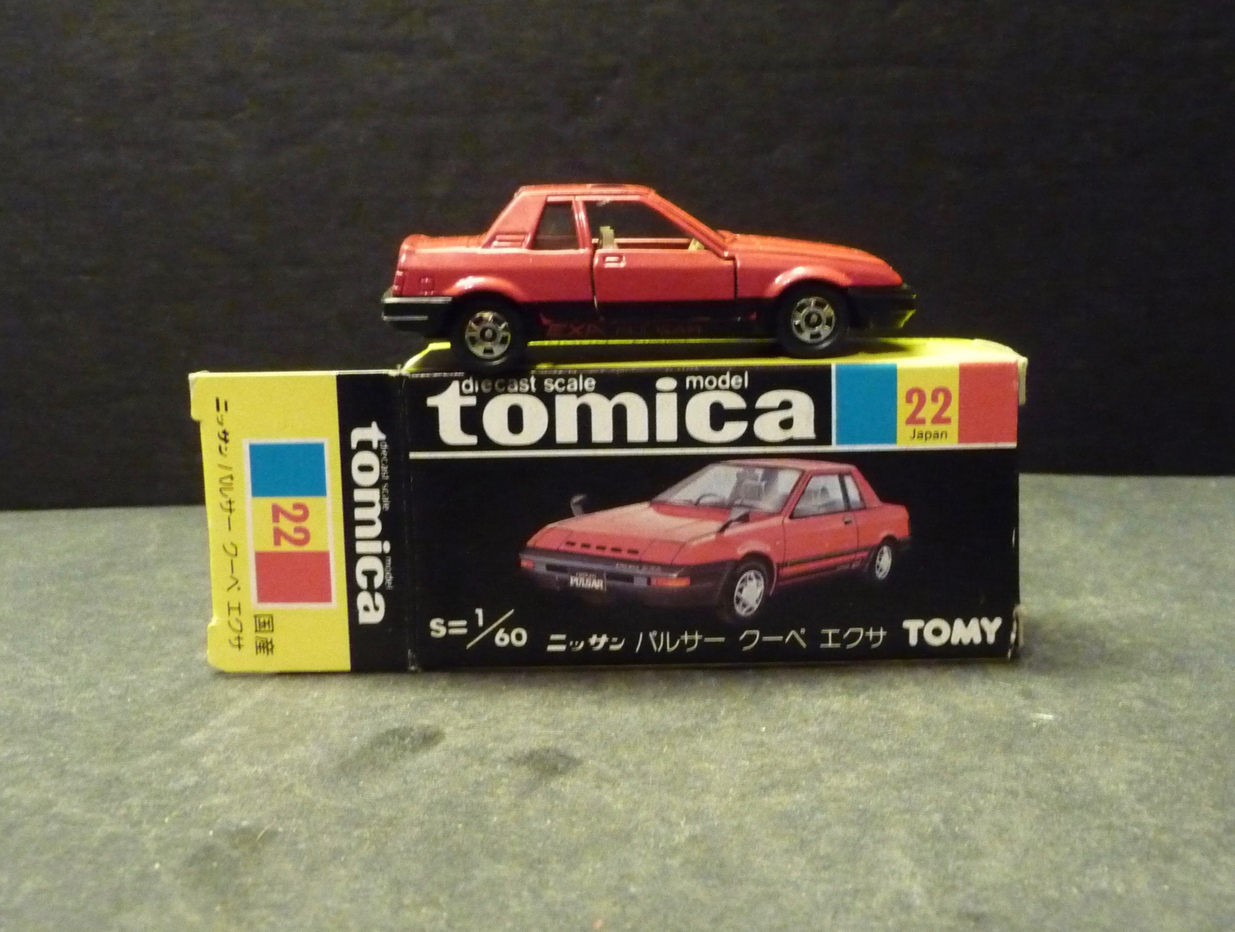 Tomica Nissan r Coupe EXA- 1/60- No. 22- Japan- Rare Tomica on nissan engine diagram, nissan suspension diagram, nissan battery diagram, nissan transaxle, nissan repair diagrams, nissan ignition resistor, nissan diesel conversion, nissan fuel system diagram, nissan brakes diagram, nissan radiator diagram, nissan distributor diagram, nissan schematic diagram, nissan main fuse, nissan electrical diagrams, nissan repair guide, nissan body diagram, nissan wire harness diagram, nissan fuel pump, nissan chassis diagram, nissan ignition key,