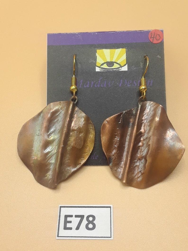Fold-formed Copper Earrings