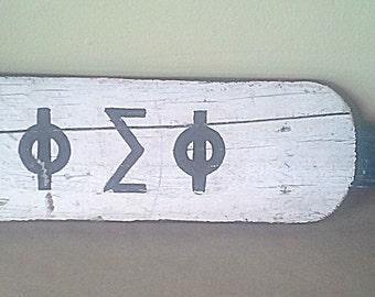 Vintage Phi Sigma Phi Sorority/Fraternity Paddle Board