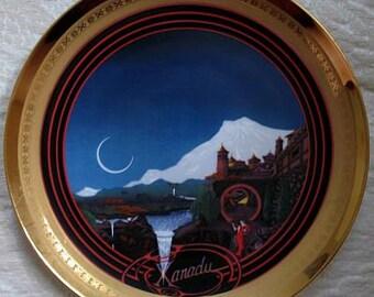 Vintage Xanadu Collectors Plate