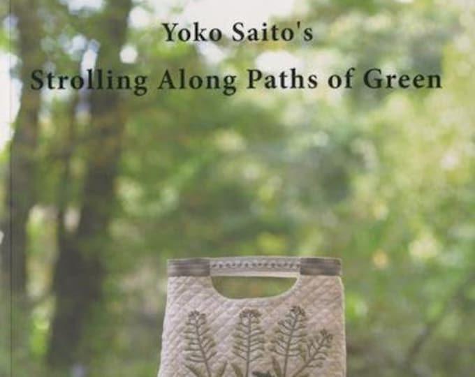 Pattern Book: Paths of Green by Yoko Saito