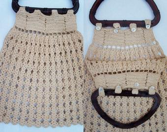 70s crochet vintage handbag. Handmade retro handbag. New. No signs of use.