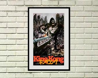 King Kong Movie Poster Reprint