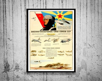 Reprint of a 1950s Soviet Air Force Poster