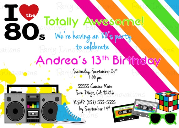 printable 80 s theme party invitation etsy